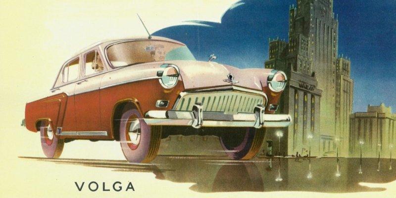 Тест: Помнишь ли ты автомобили ГАЗ