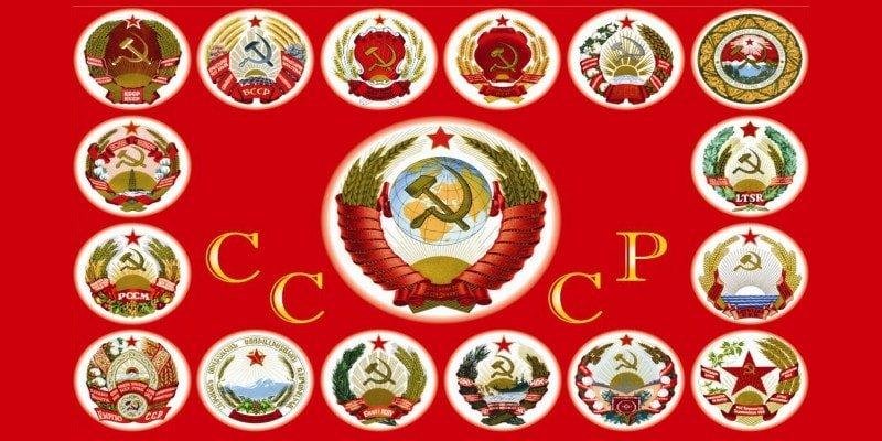тест: Помнишь ли ты столицы республик бывшего СССР