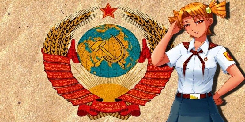 Тест: Смогли бы вы жить в СССР?