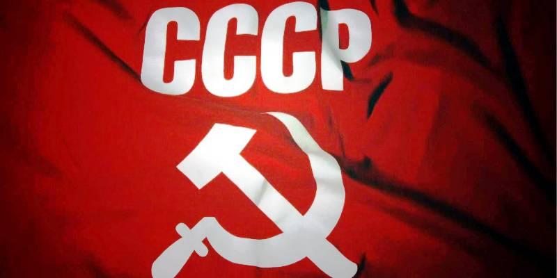 тест о СССР