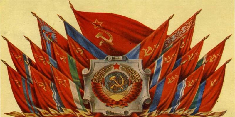Тест на знание флагов республик СССР