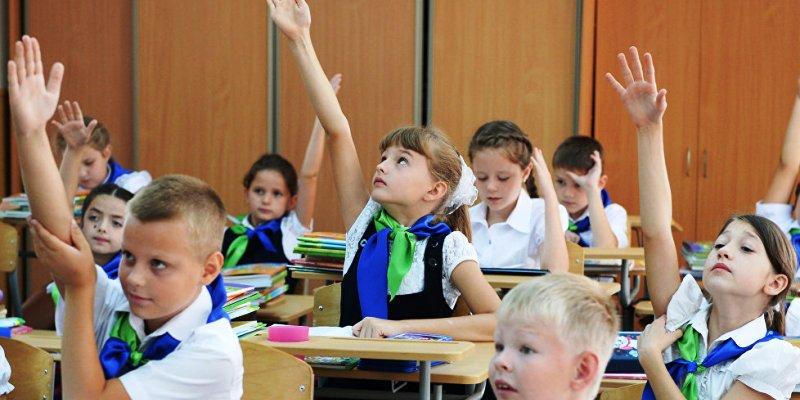 Тест экзамен по школьной программе за 4 класс