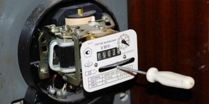 Тест: экономия электричества