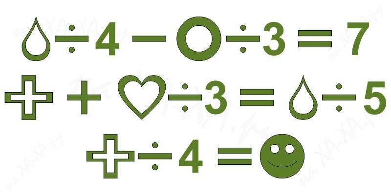 сложная математическая головоломка на логику